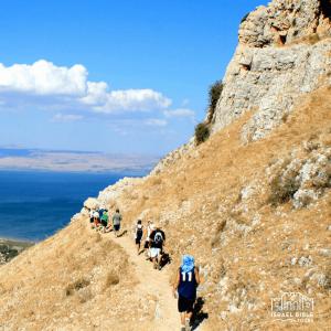 Sea of Galilee Mt. Arbel