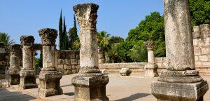 Capernaum on Israel Bible Tours