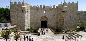 Damascus Gate on Israel Bible Tours