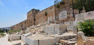 wall in jerusalem, Israel Bible Tours photo