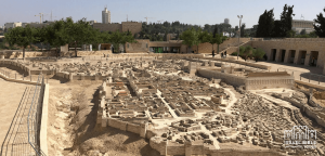 Jerusalem on Holy Land Tour on Israel Bible Tours