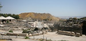Beth She An on Israel Bible Tours