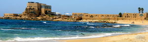 Caesarea holy land tours