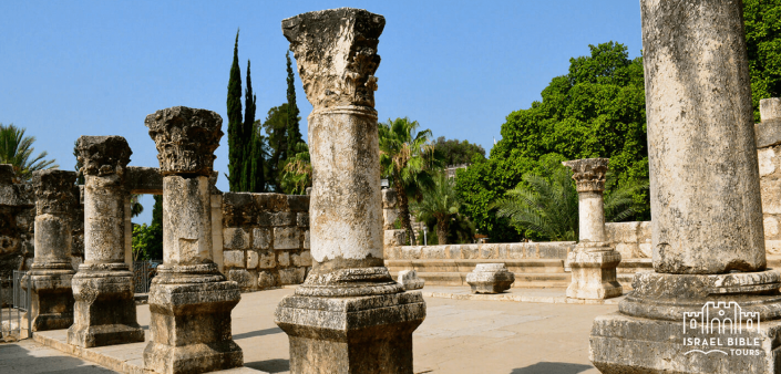 Capernaum Holy Land Tour