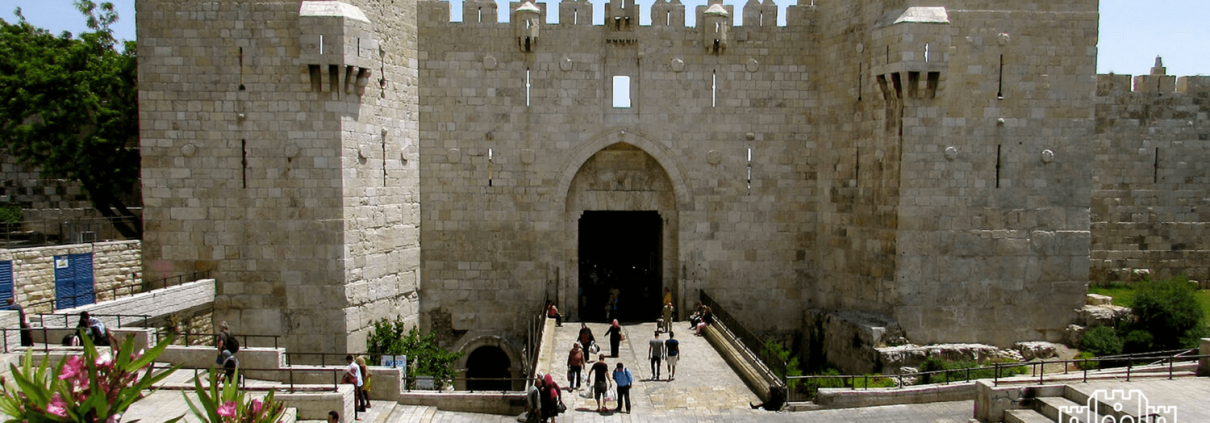 Damascus Gate on Holy Land Tour, Israel Bible Tours photo
