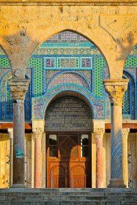 Jerusalem Old City taken on Israel Bible Tours