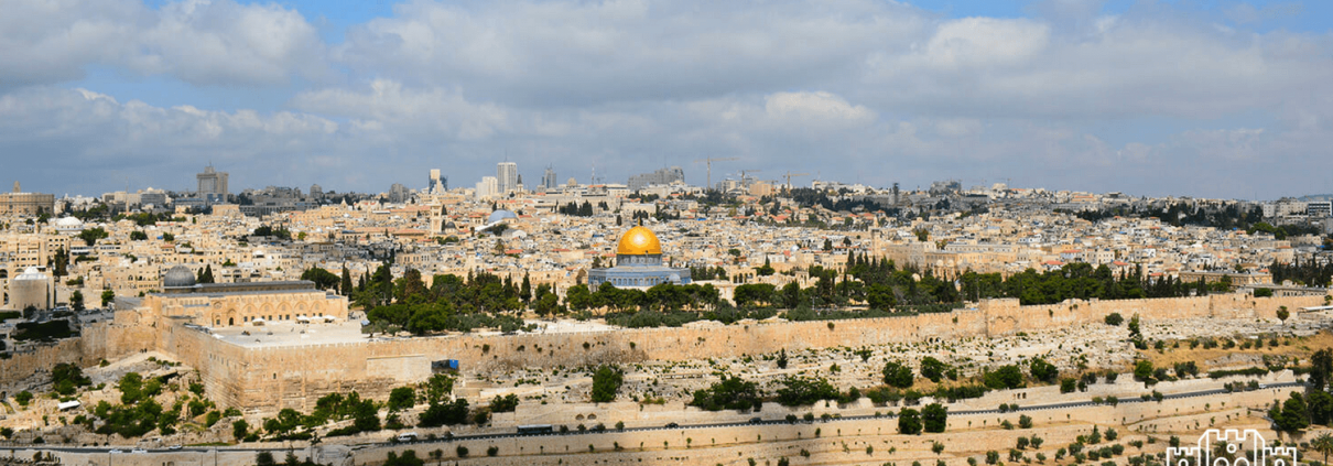 Jerusalem Old City Temple Mount, Israel Bible Tours, photo