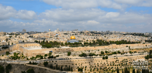 Jerusalem Old City Temple Mount, Israel Bible Tours, photo