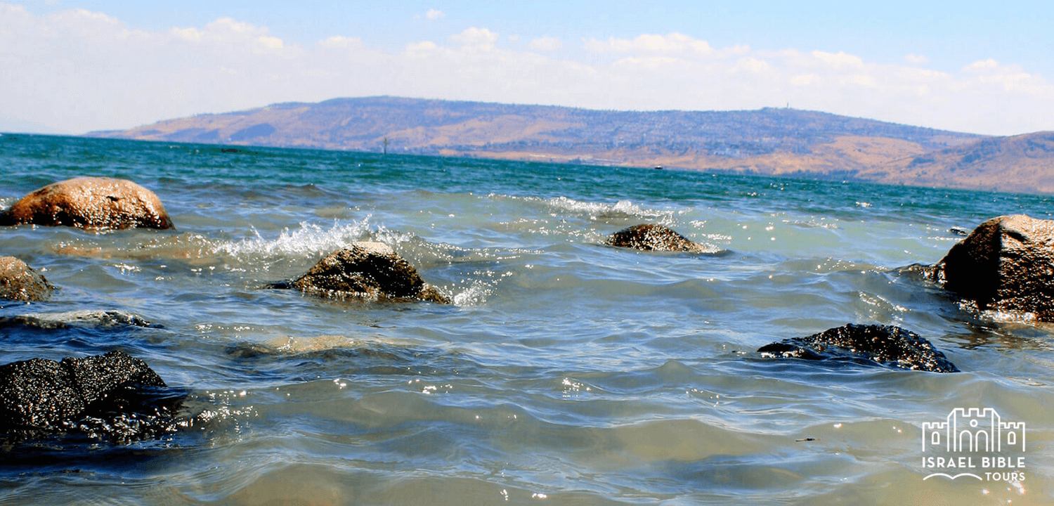 Sea of Galilee Israel Bible Tours photo