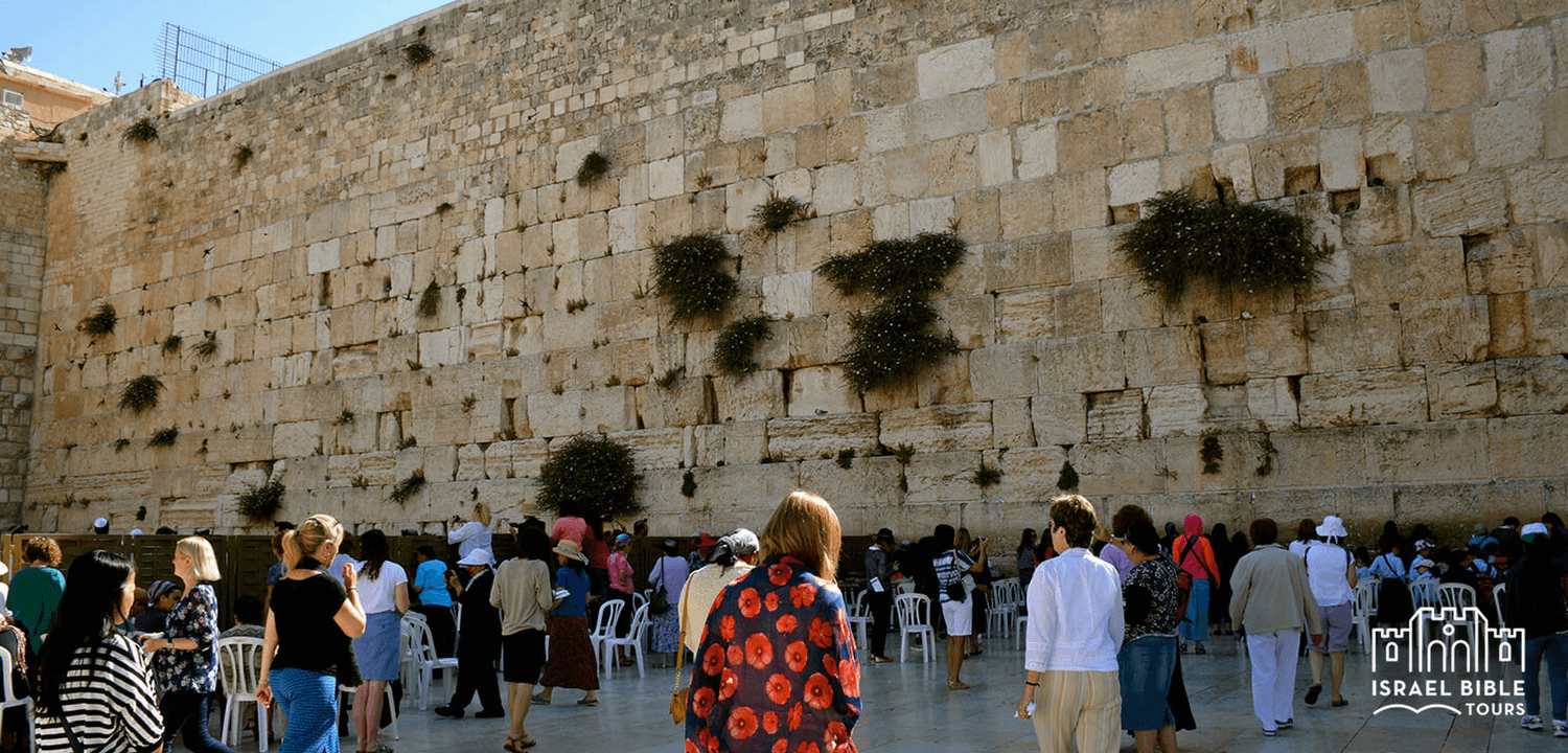 Western Wall Jerusalem on Israel Bible Tours